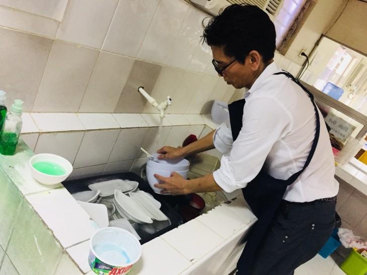 Restaurant (Dish Washer)