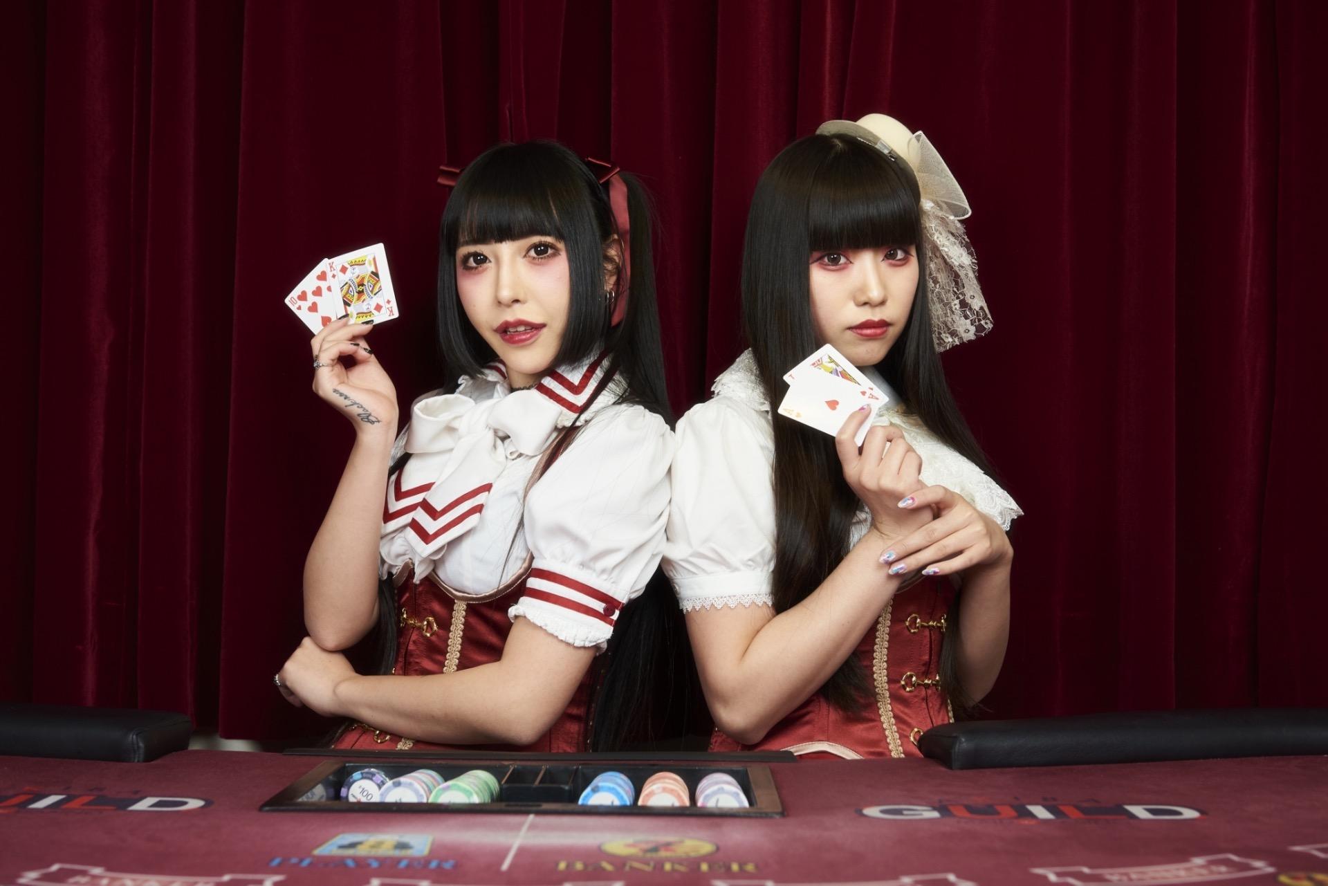 Amusement casino (Casino Dealer)