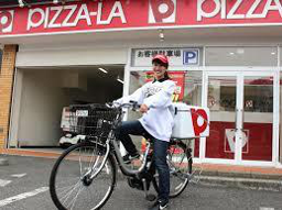 Bicycle delivery job at a Restaurant