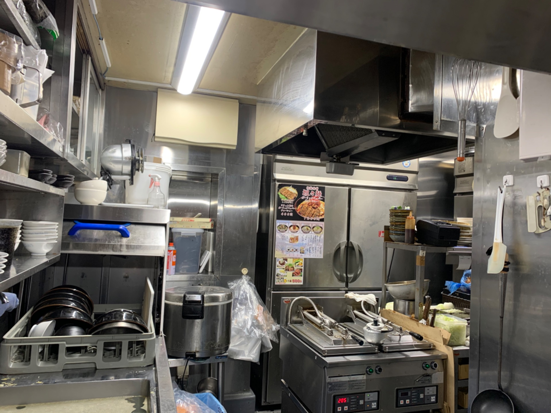 Super Market (Cooking)