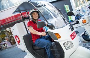 Motor bike delivery job